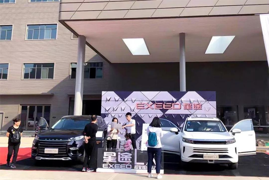 """第二届大中原国际汽车城""""十一换车节""""正式开幕"""