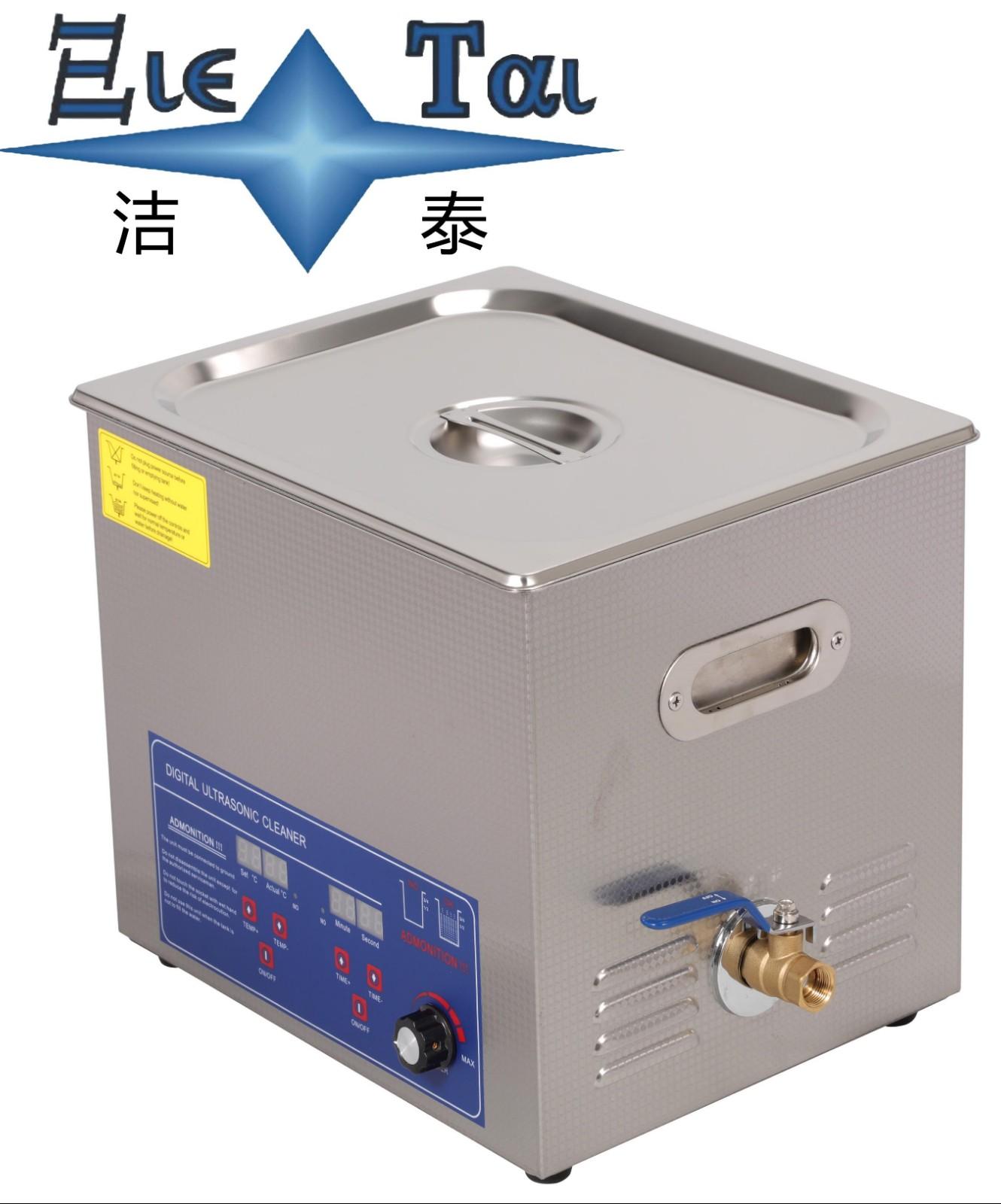 超声波清洗机使用的注意事项