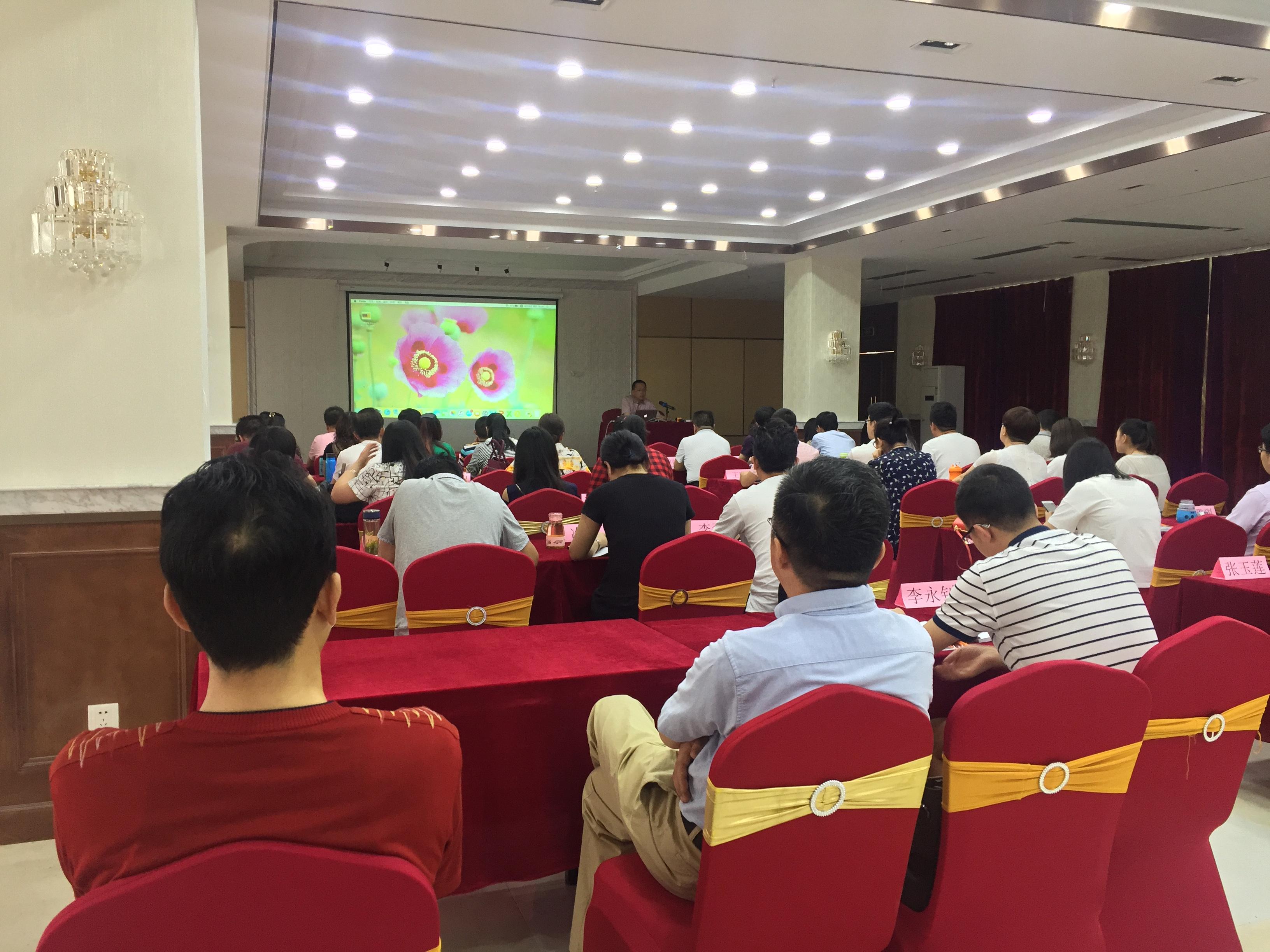 互联网+时代,长沙卷烟厂《企业数字化转型培训》
