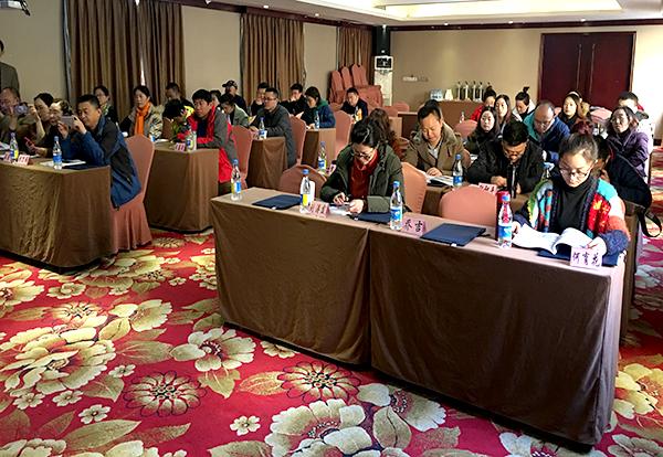 青海省海西州统计局、调查队《统计人员必备的数据分析技能》培训