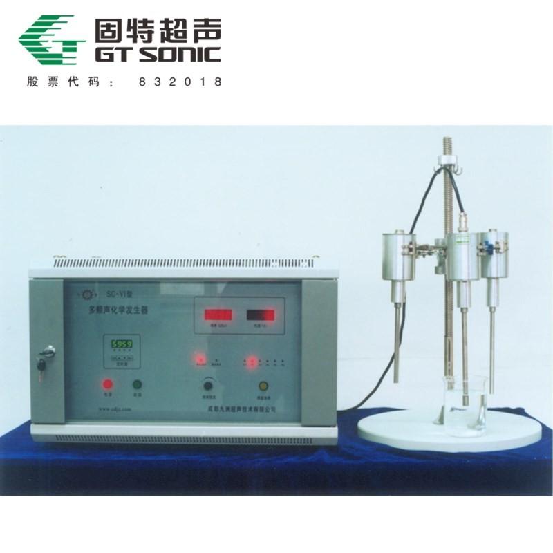 多頻聲化學發生器