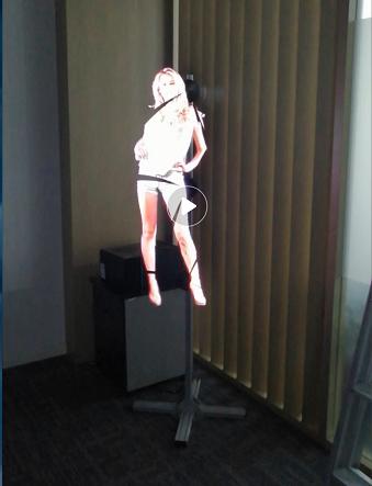 3D虚拟仿真-LED风扇