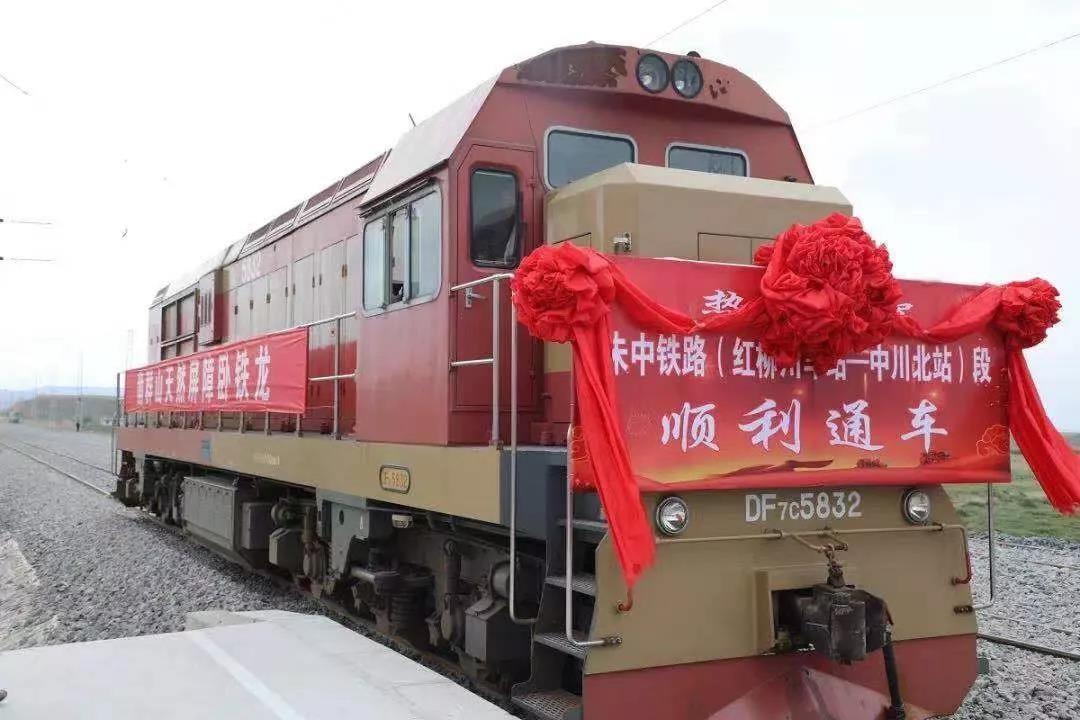 朱中铁路顺利完成试运营前验收