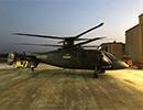 俄罗斯新型直升机卡-102问世,或将是飞行速度最快