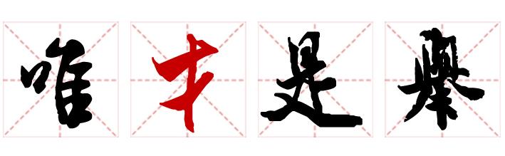 TDG CORE-(第四)人力资源-02诚聘英才-新上传 .jpg