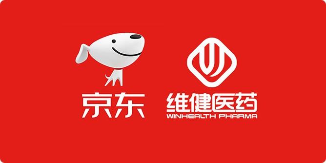 2019年9月 与京东大药房就维健全产品达成战略合作协议