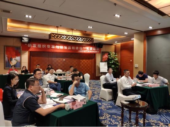 2019年9月27-28日 IPD变革高管系列班之三《研发组织变革与研发流程建设》实战培训在深圳凯宾斯基酒店成功举办