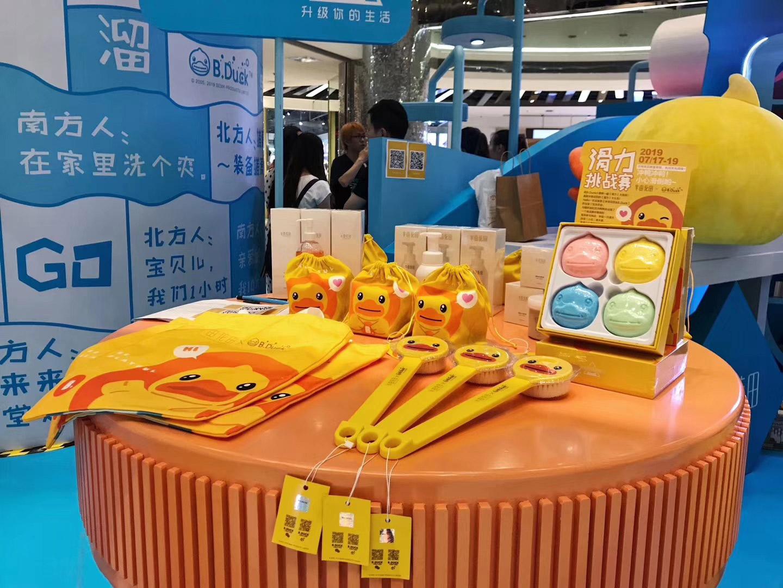 """半亩花田X B.Duck小黄鸭——网""""黄""""CP,带来夏日沐浴新体验"""