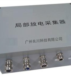 SCP1000A型电缆头局部放电在线威廉希尔app官方系统