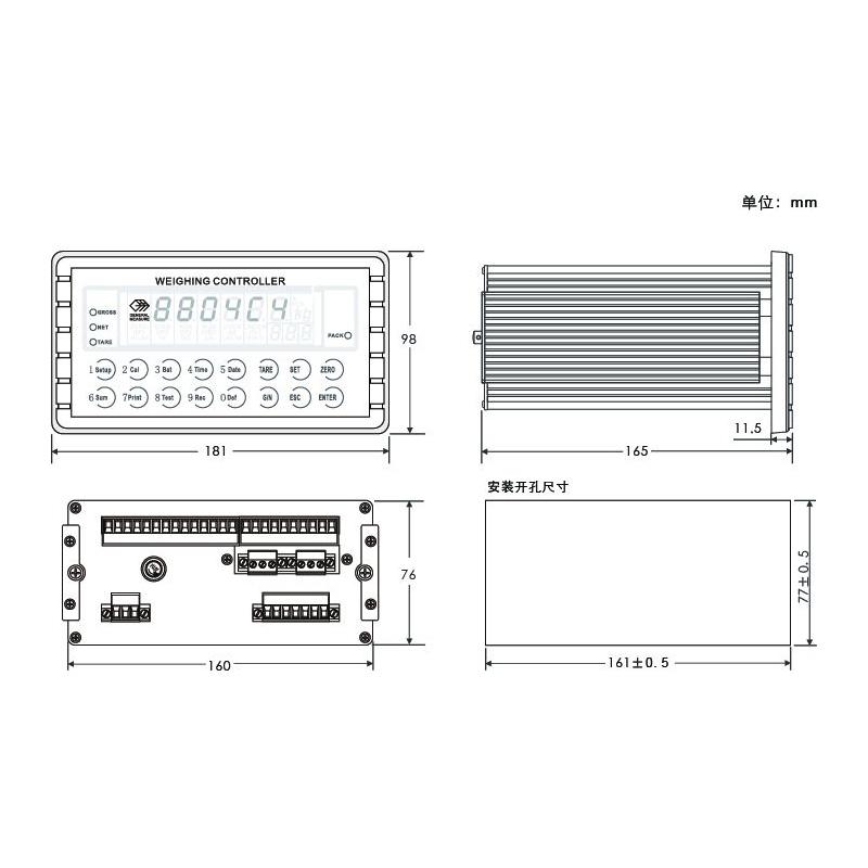 GM8804C-4減量法定量包裝控制器 (型號:GM8804C-4)