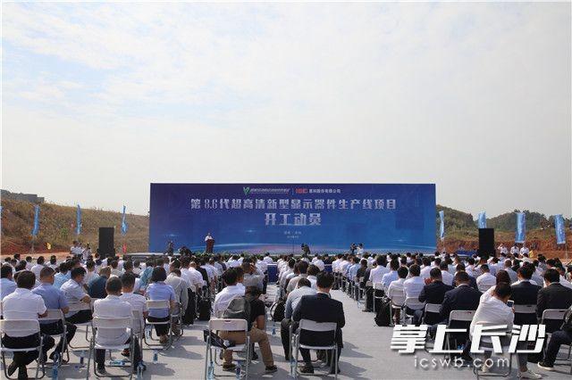 国内首条大尺寸OLED项目落户浏阳!