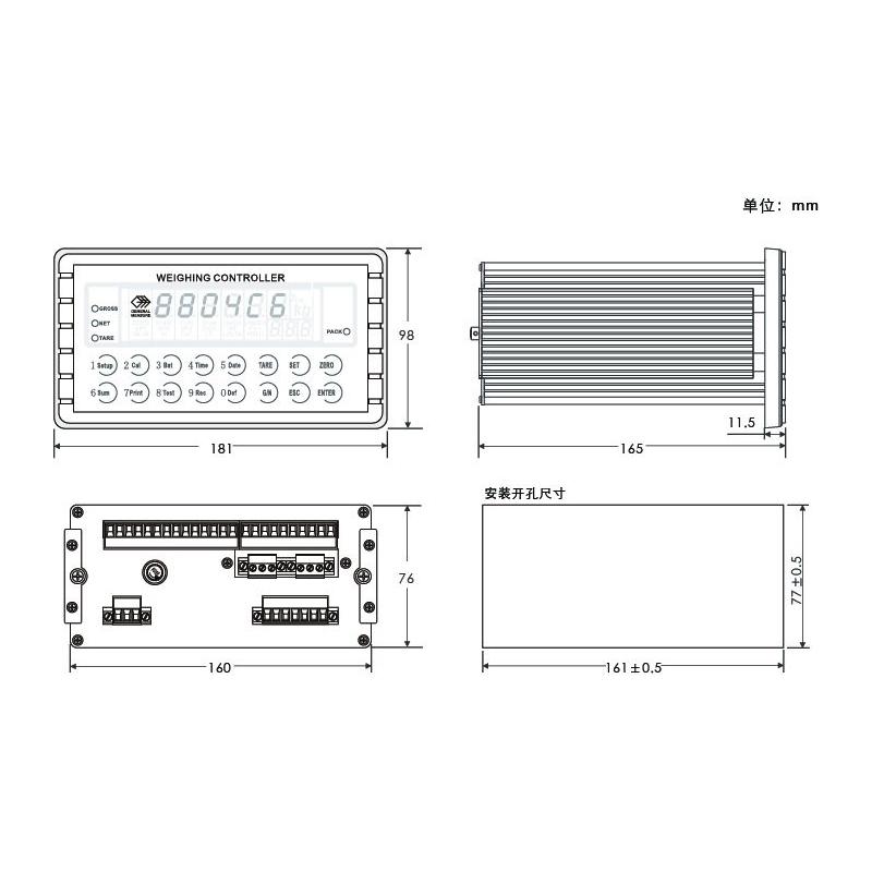 GM8804C-6灌裝控制器 (型號:GM8804C-6)