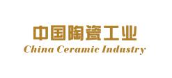 《中国雷竞技官网是什么工业》杂志