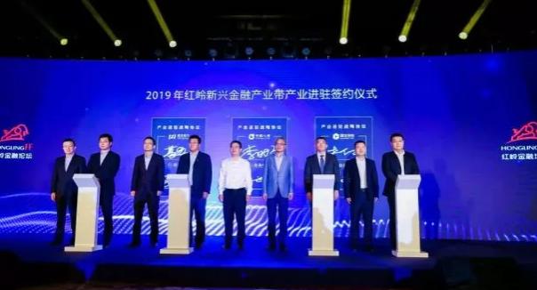 中国贝博网址集团全球总部落户罗湖