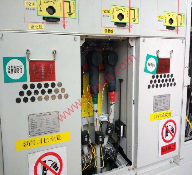 SCP1000B型開關柜及環網柜局部放電在線監測系統