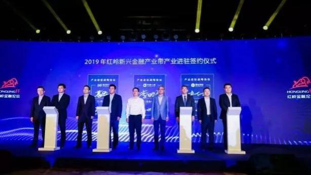 中国燃气集团全球总部落户罗湖