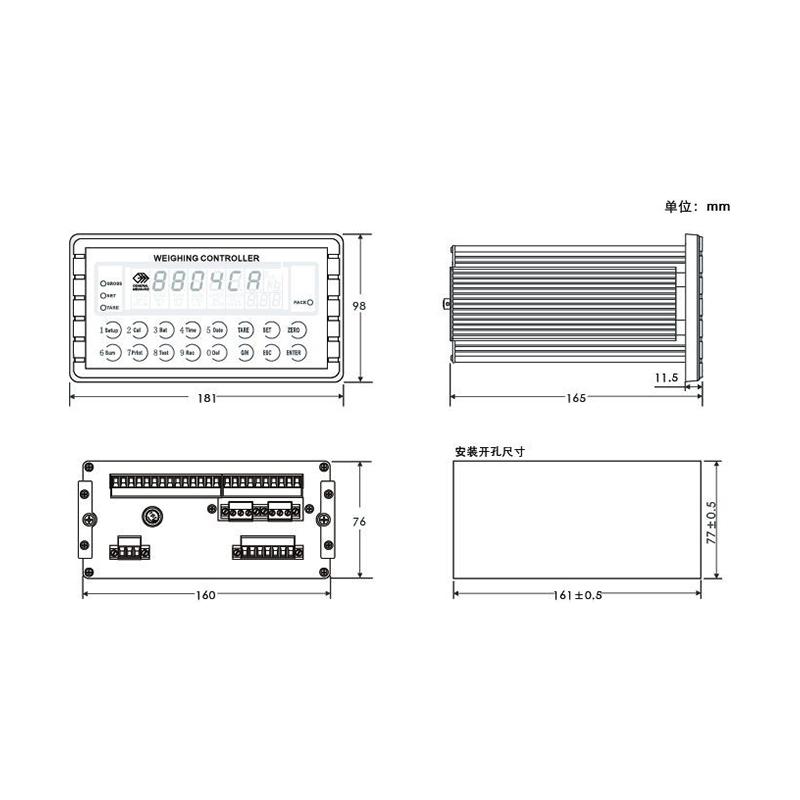 GM8804C-A6配料控制器 (型號:GM8804C-A6)