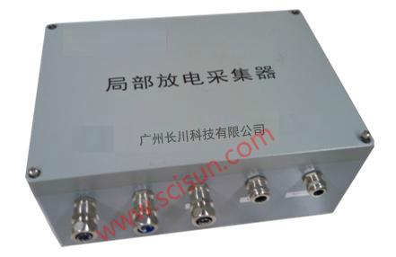 SCP1000A型电缆头局部放电在线监测系统