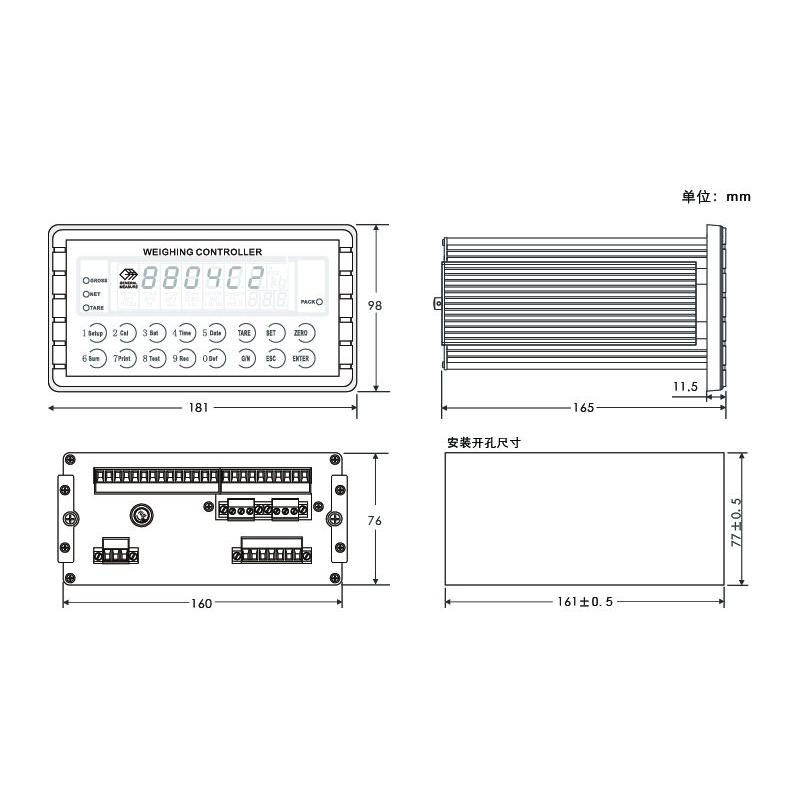 GM8804C-2减量法定量包装控制器 (型号:GM8804C-2)