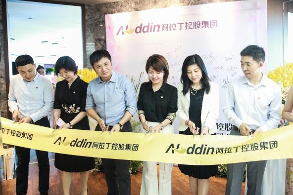 发扬革命精神 助力中部崛起——阿拉丁控股集团南昌分公司盛大开业