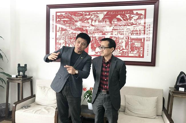 阿拉丁控股集团拜会中国人民大学