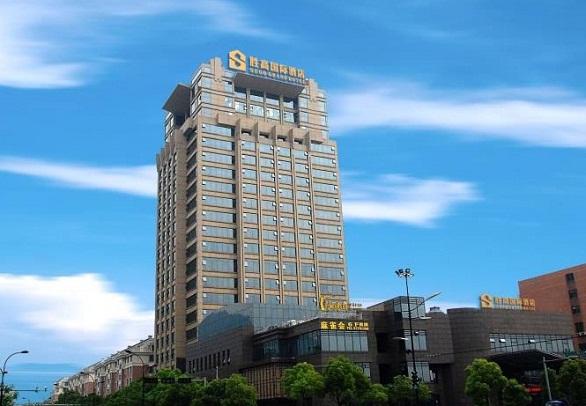 阿拉丁资本深圳分公司拜访胜高酒店集团