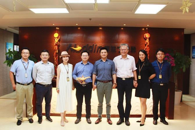 海航科技领导到访阿拉丁控股集团