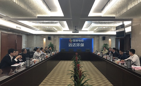 阿拉丁控股集团携软银中国国惠环保拜访远达环保