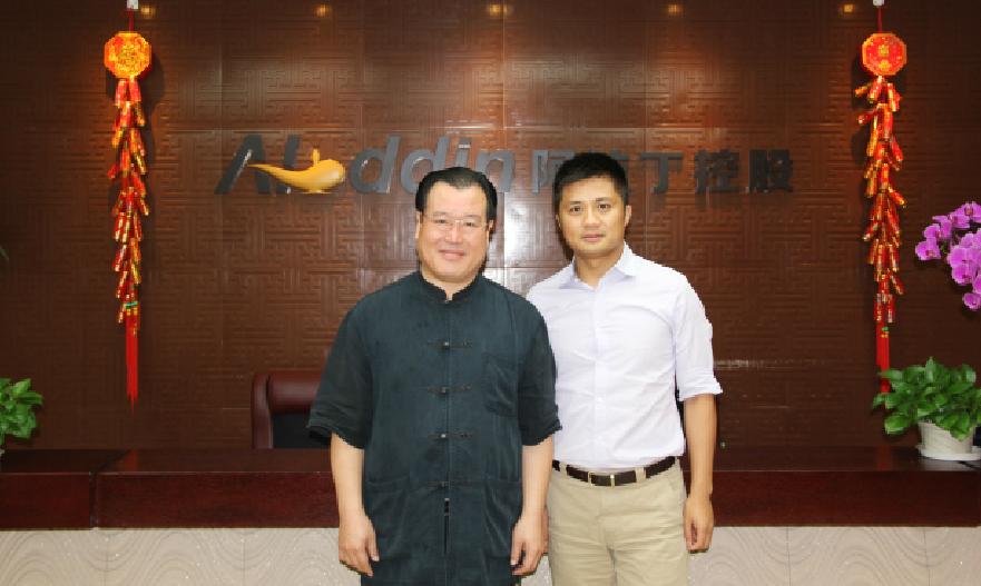 中国文联副主席边发吉先生来访