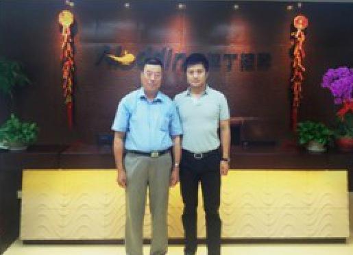 中国内刊协会会长到访阿拉丁集团