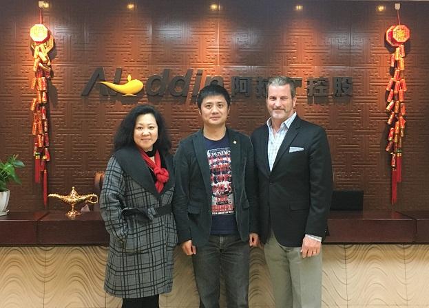 美国MERIDIUN公司&北京文豪到访阿拉丁控股集团