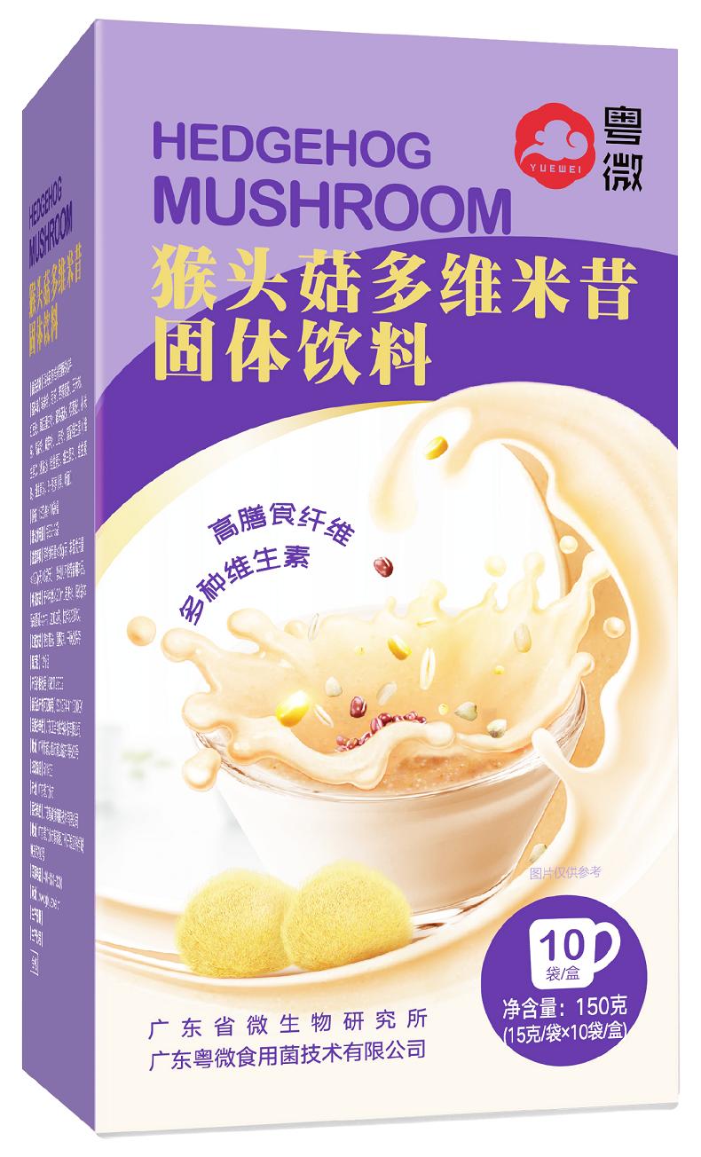 猴頭菇多維米昔固體飲料