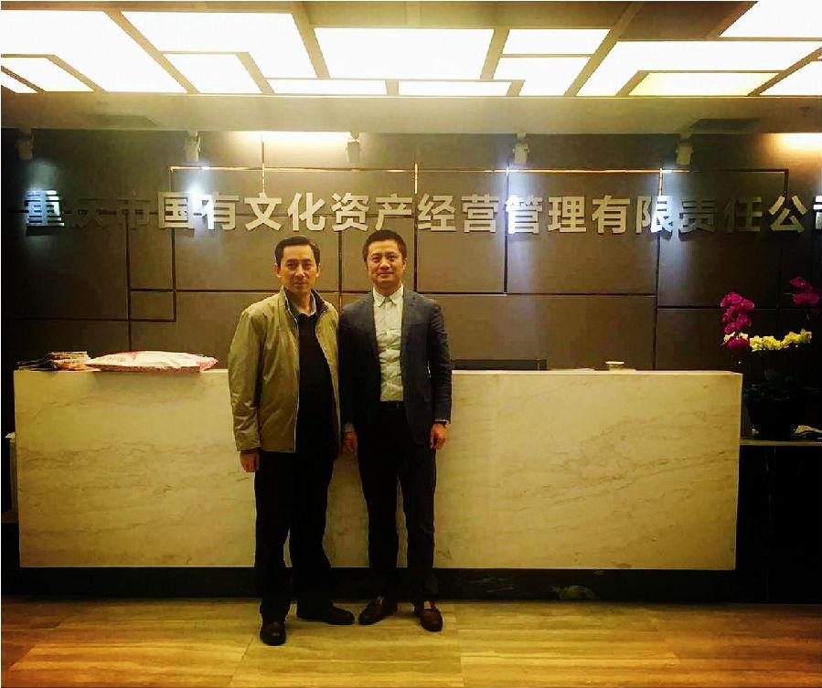 阿拉丁控股集团与重庆文投集团拟展开长远广泛合作