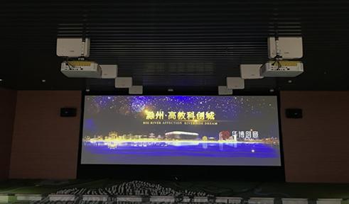 滁州高教科创城