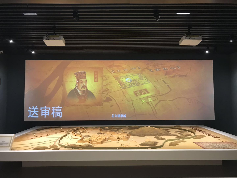 南京市规划建设展览馆改造