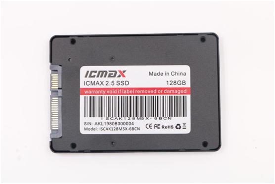 固态硬盘真的越大越好吗?宏旺半导体教您如何选择SSD的容量大小?