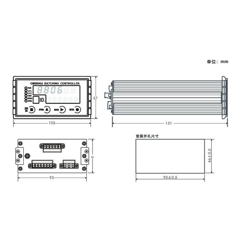 GM8806A-PL配料控制器 (型号:GM8806A-PL)