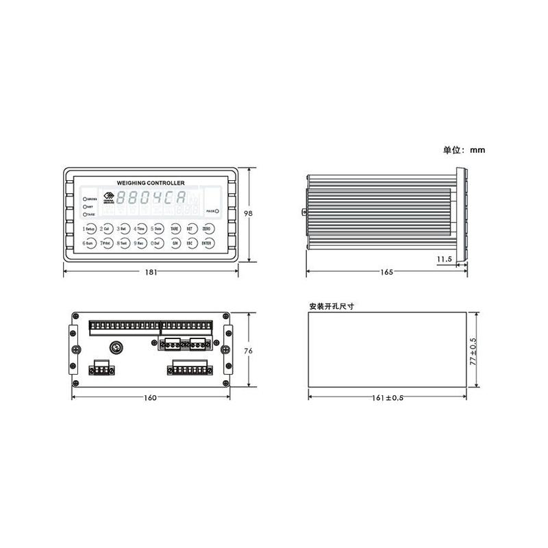 GM8804C-A4配料控制器 (型號:GM8804C-A4)