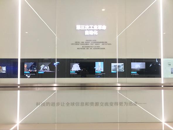 常州天宁区展示馆