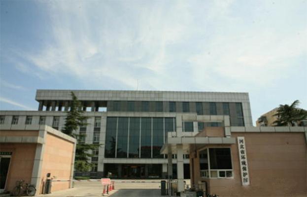 阿拉丁集团携远达环保拜会河北省环保厅领导