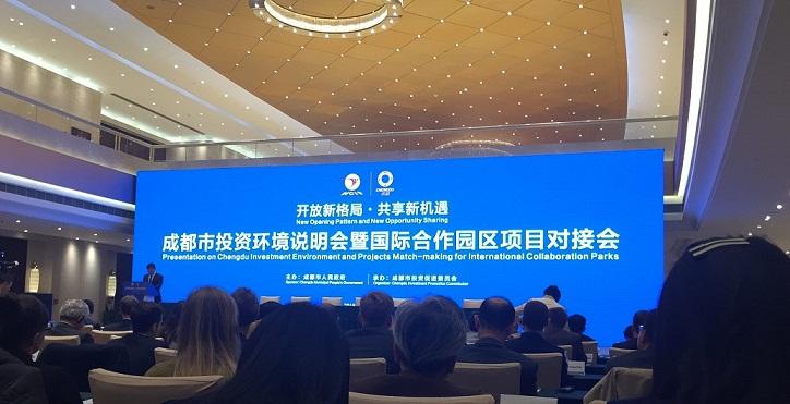 阿拉丁控股集团应邀参加第十六届中国西部博览会