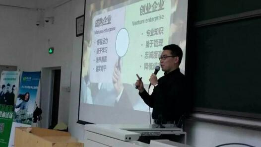 大学生求职形象公益系列讲座——晓雨带你闯职场
