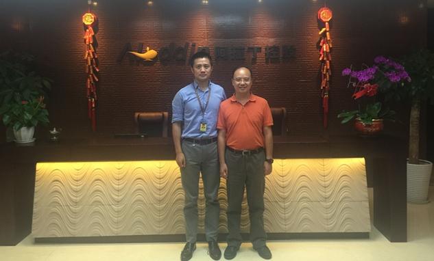 人民大学商学院副院长宋华教授莅临阿拉丁控股集团
