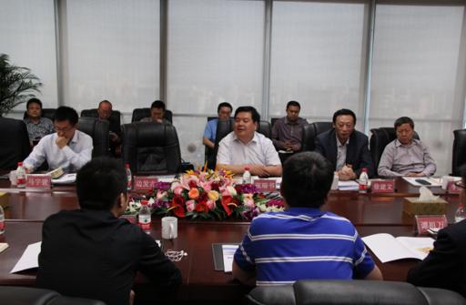 河北省政府、秦皇岛市政府、中国葛洲坝集团领导莅临阿拉丁控股集团
