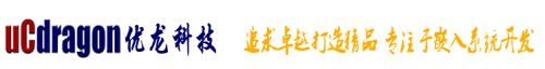 深圳市优龙科技有限公司
