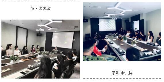 """阿拉丁资产成都分公司 举办""""竹叶青•春茶品茗""""沙龙活动"""