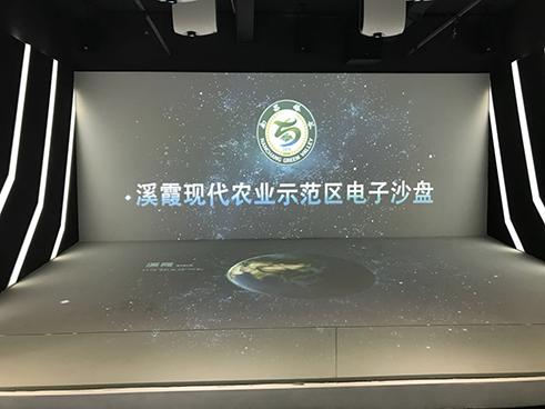 南昌溪霞现代农业示范区