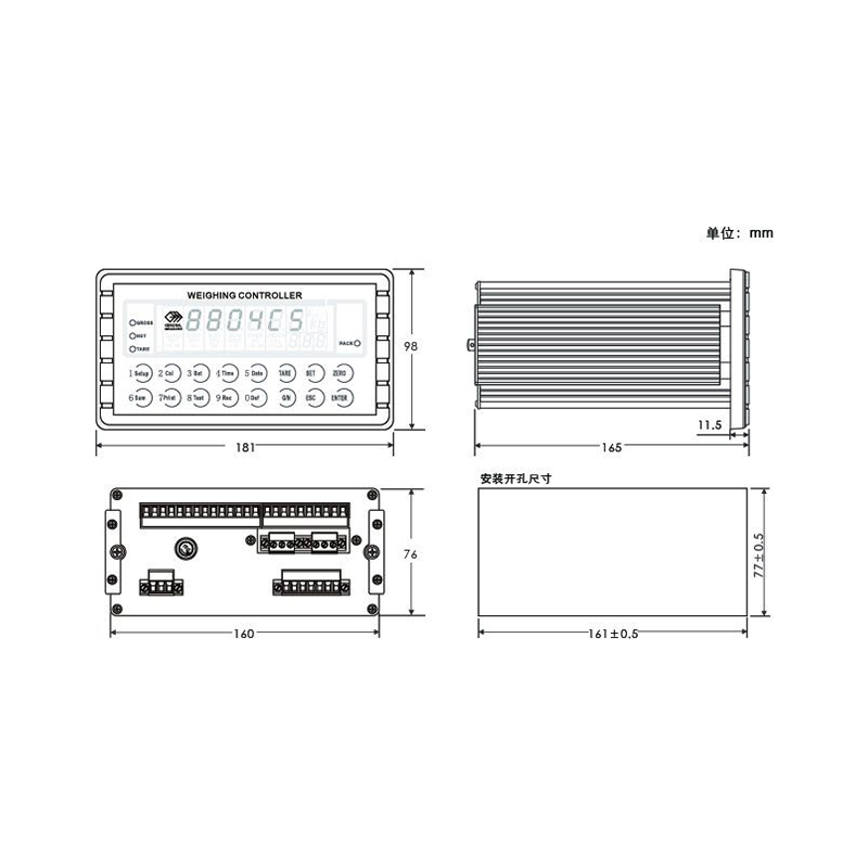GM8804C-5散料称重控制仪表 (型号:GM8804C-5)