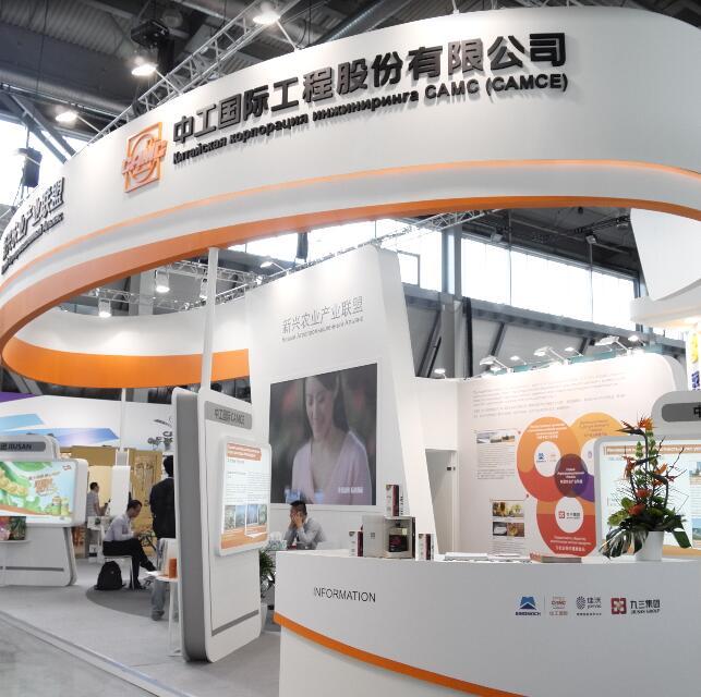 2016年第三届中俄博览会