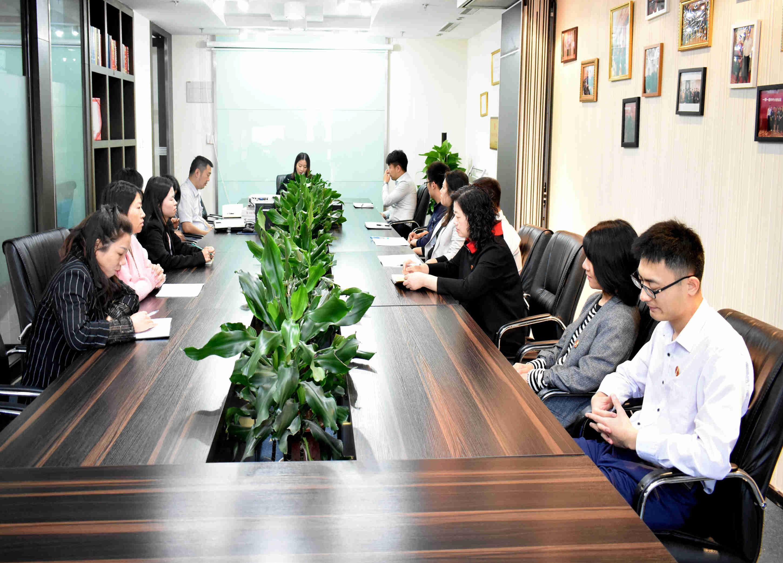 北京英国威廉希尔公司鸿图集团企业新闻——工作总结会